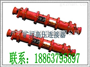 BCG1-200高压连接器,矿用高压电缆连接器