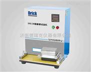印刷墨层耐摩擦测试机,耐摩擦试验机