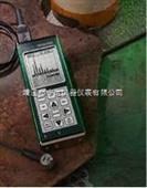 超声波测厚仪MVX
