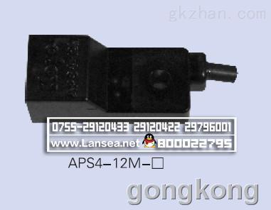 关键词:aps4-12m,接近开关,光洋 产品介绍:日本光洋接近