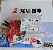 佳乐 DUA52C724B002 相序继电器