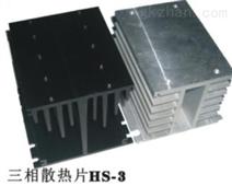 阳明 TSR-100 三相固态继电器专用散热器