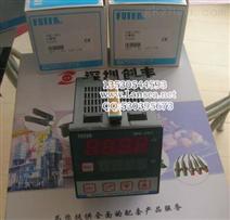 fotek  MC-341  多功能计数器