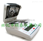 JT-K6-粮食水分测量仪 烘干法测量