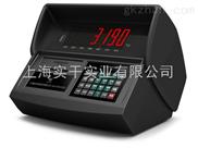 耀华XK3190-DS3M3称重显示器