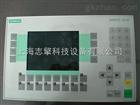 西门子OP270液晶屏无字符