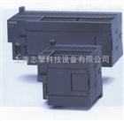 西门子S7-400PLC的CPU报警指示灯说明