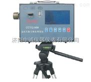 便携式汽油浓度报警器,手持式汽油泄露检测仪