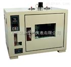 SYD-0610瀝青旋轉薄膜烘箱(85型)