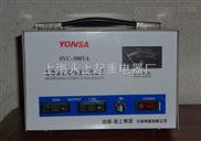 SVC-500VA稳压器