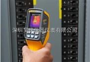 FLUKE VT02 福禄克 FLUKEVT02可视红外测温仪 FVT02