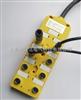 M12接線盒M12接線盒|上海M12防水接線盒生產廠家