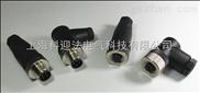 M12连接器|上海M12连接器四针四孔直头生产厂家