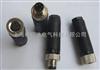 M8连接器M8不带线连接器针|孔直头连接器厂家