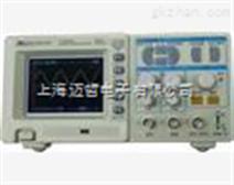 RDS-1050P数字示波器