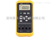 深圳VICTOR02 热电偶校验仪,VC02 胜利校验仪|VICTOR02 校验仪VC02
