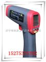 CWH425本质安全型红外测温仪 济宁矿用红外测温仪