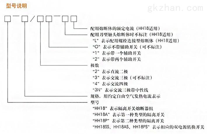 单电容手柄接线图解