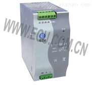 华耀电子EDA 150W单路输出导轨开关电源