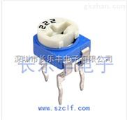 蓝白卧式可调电阻RM065-3K RM065-302
