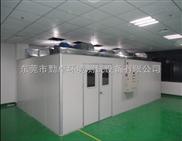步入式高低温湿热试验室,步入式试验室,步入式湿热老化环境室