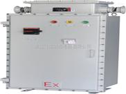 BQXR-7.5KW防爆变频调速箱