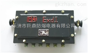 JHH30-8,防爆接线盒
