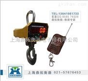 枣庄电子钩头磅,15t行车电子吊秤,15吨带打印吊秤价格