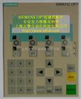 西门子操作按键膜OP7 6AV3607-1JC20-0AX1按键板