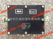 JHH10-6,矿用电话接线盒