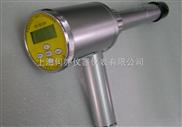 FD-3013H环境监测用X,γ辐射空气吸收剂量率仪