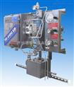 在线水中油分析仪,水中油监测仪,水中油测定仪--美国特纳TD-4100XDC(E09)