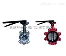 LTD371X-16中线凸耳蝶阀 蜗轮传动凸耳蝶阀 气动凸耳中线蝶阀