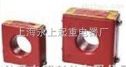 xd2-16限流电抗器