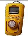 氨气泄漏检测仪,便携式氨气泄漏检测仪