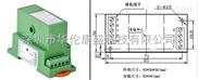 直流电流隔离变送器RS-485输出