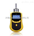 便携式氮气气体检测仪,氮气泄漏检测仪