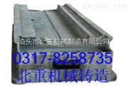 齐全-大型机床铸件,误差小,准确率高