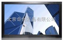 奇创彩晶高分辨率显示器40寸商用显示器(30系列)