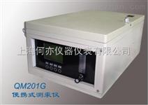 QM201G便携式测汞仪