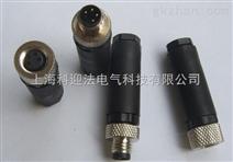 M8连接器|M8防水连接器价格