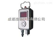 红外甲烷传感器(管道式,有MA认证)