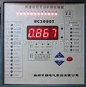 RC2000T快速动态补偿控制器