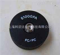 81000FA_光纤连接器插座
