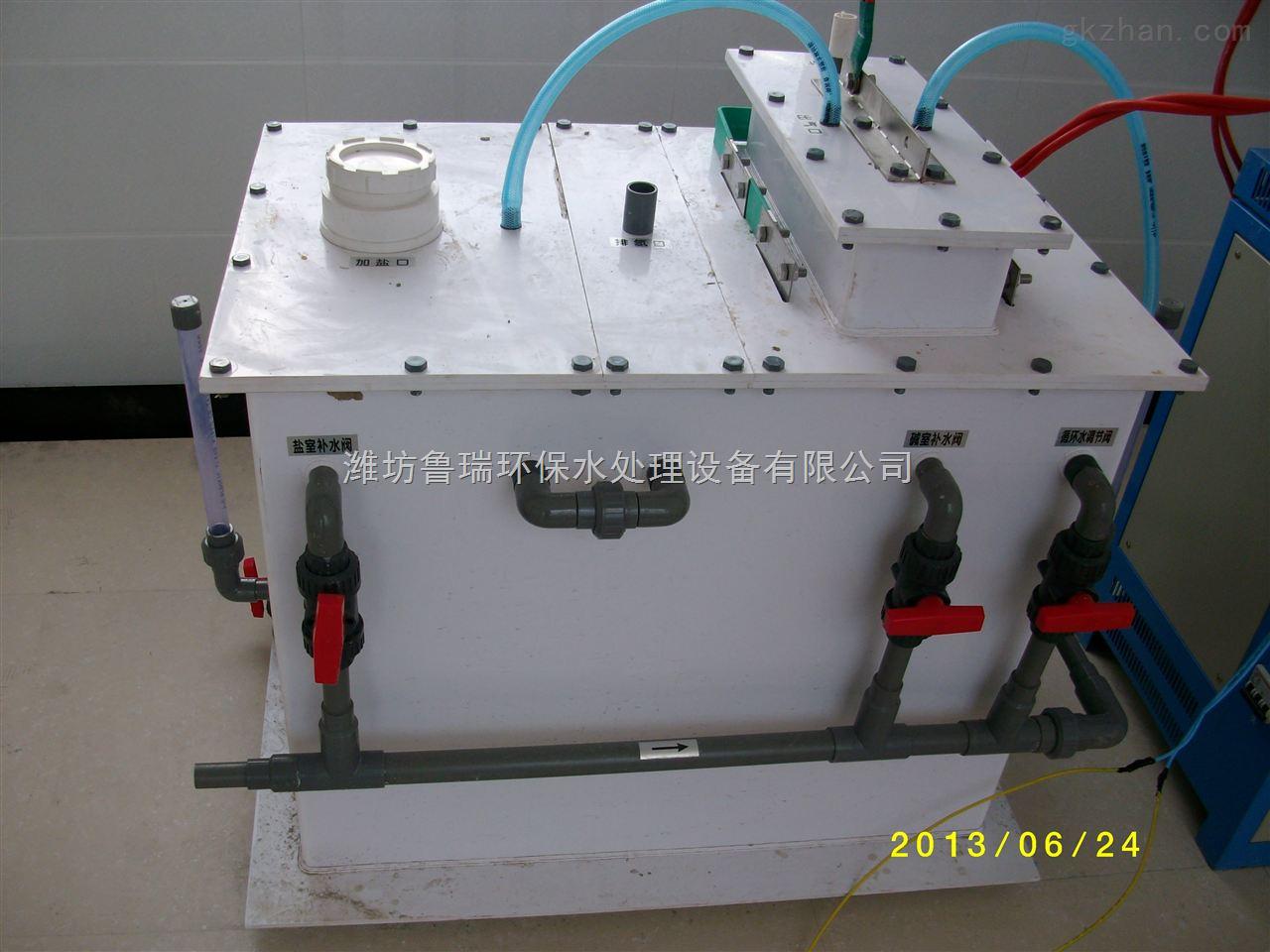 营口电解法二氧化氯发生器稳压器,为安全