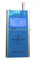 CW-HAT200高精度手持式PM2.5速测仪