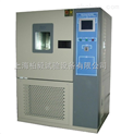 上海可程式温湿度试验机生产厂家|价格