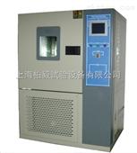 上海可程式温湿度试验机生产厂家 价格