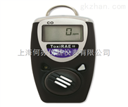 PGM-1192-PGM-1192磷化氢检测仪
