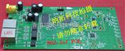 AR9331大功率无线路由器/CPE/无线AP/无线网桥模块